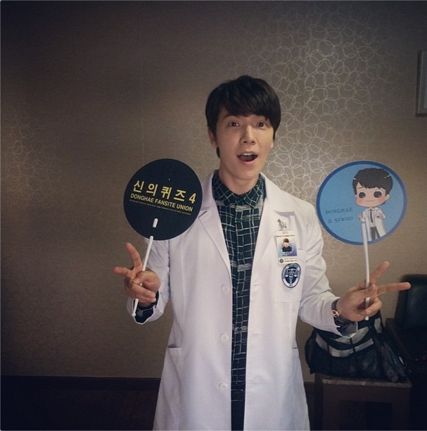 Donghae dating 2014